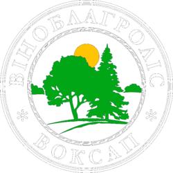 ВІНОБЛАГРОЛІС - Вінницьке обласне лісогосподарське підприємство