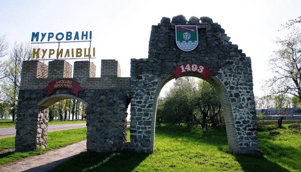 murovani