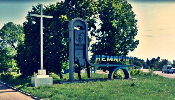 nemyriv-3