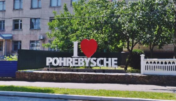 Porgrebysche_05