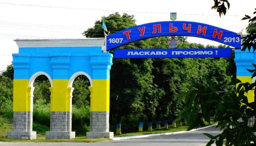 tulchyn